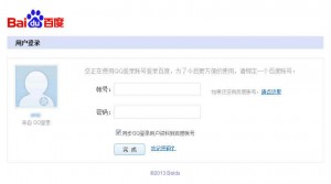 Baidu still require me to create an account after I have logged in QQ
